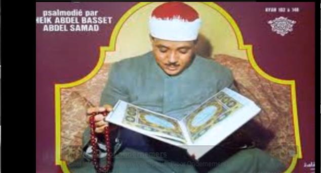 Abdelbasset Abdessamad Youssef