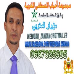 anachid islamia maroc