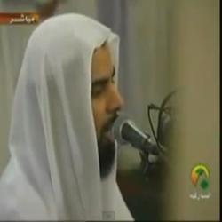 Al Fatiha  Surah Qalam
