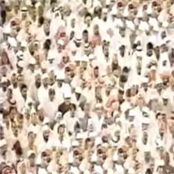 sura al fatiha
