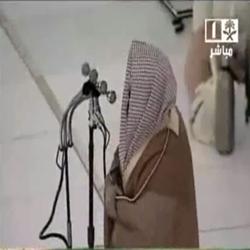 beautiful recitation quran