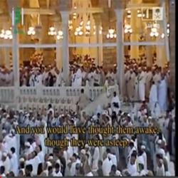Surah Al Kahf