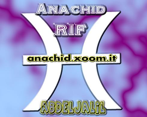 anachid rif